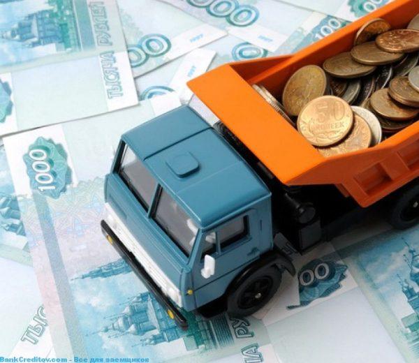 Ссуды под залог автотранспорта в Перми