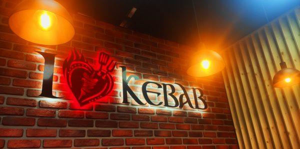 Объёмные буквы недорого в Киеве