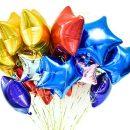 Воздушные шары с гелием по доступной цене в Москве