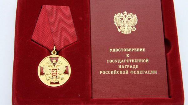 Путин наградил Светлану Радионову медалью